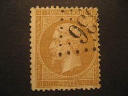 Napoleon III Yvert 21 Used Cat. 2002: 5 Eur France Stamp - 1862 Napoleone III