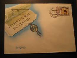 TAJIKISTAN Tadzikistan 1993 Cancel LOCAL On Registered Cover Russia CCCP USSR - Tadjikistan