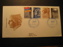 ARMENIA 1992 4 Stamp Cancel LOCAL On Cover Russia CCCP USSR - Armenia