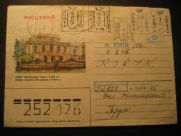 Kiev 1993 4 Stamp Cancel LOCAL On Postal Stationery Cover Russia CCCP USSR Ukraine - Ukraine