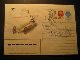 UKRAINE 1993 Stamp Cancel LOCAL On Registered Postal Stationery Cover Russia CCCP USSR Ukraine - Ukraine