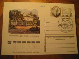 1978 TOLSTOI Tolstoy Novelist Playwright Essayist Writer Literature RUSSIA Postal Stationery Card - Schriftsteller