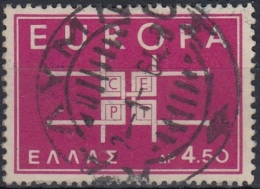 Grecia 1963 Nº 800 Usado - Grecia