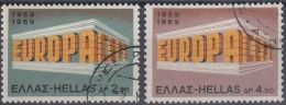 Grecia 1969 Nº 982/83 Usado - Usados
