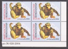 Kyrgyzstan 2008 Kirgisistan Mi 373 X4 Chinese New Year: Year Of The Monkey / Chinesisches Neujahr: Jahr Des Affen **/MNH - Singes