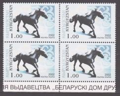 Kyrgyzstan 2002 Kirgisistan Mi 261 X4 Chinese New Year: Year Of The Horse /Chinesisches Neujahr: Jahr Des Pferdes **/MNH - Chevaux