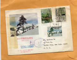 Taiwan 1980 FDC Mailed To USA