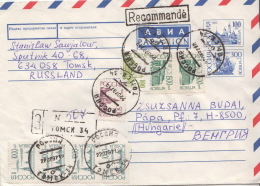 Postal History Cover: Russia Stamps On Postal Stationery Cover