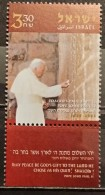 Israel, 2005, Mi: 1823 (MNH) - Neufs (avec Tabs)