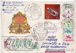 Postal History Cover: Russia Stamps On Cover