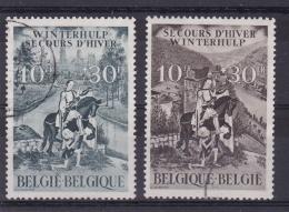 Belgie YT COB° 631-638 - Belgique