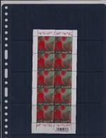 Belgie - Belgique 3736 Velletje Van 10 Postfris - Feuillet De 10 Timbres Neufs  -  Postkunst - Schilderij Thierry Merget - Feuilles Complètes