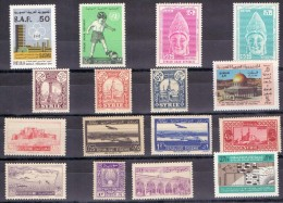 Syria Lot Of Different Stamps 16 Values MNH (Or Best Offer) - Syria