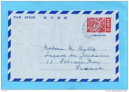JAPON-AEROGRAMME 50-  Voyagé Pour Françe En 1970 - Interi Postali