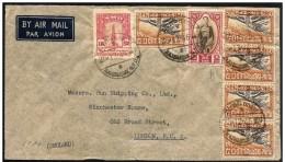 Tailandia/Thaïlande/Thailand: Lettera, Letter, Lettre - Thaïlande