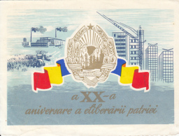 48731- AUGUST 23RD, NATIONAL DAY, TELEGRAMME, 1964, ROMANIA - Télégraphes