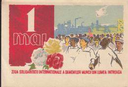 48734- 1ST OF MAY, WORKERS INTERNATIONAL DAY, TELEGRAMME, 1961, ROMANIA - Télégraphes