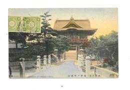 CPA, TEMMANGU OF KAMEIDO, Envoyée Via La Siberie, - Tokyo