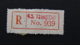 China - Registration Label Tsingtao - Look Scan - China