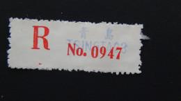 China - Registration Label Tsingtao 3 - Look Scan - China