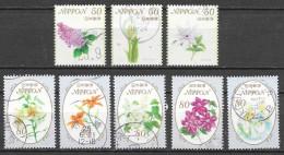 Japon  - Flore - Lot 432 - Oblitérés - Usati