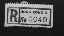 Hong Kong - Registration Label Hong Kong H - Look Scan - Otros