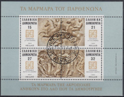 Grecia 1984 HB- 4 Usado - Hojas Bloque