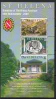 2009 St. Helena Napleonic Sites Complete Sheet Of 3  MNH - St. Helena