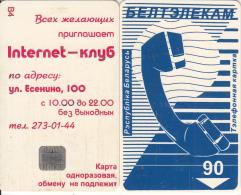 BELARUS(chip) - Handset(blue, Large B4 On Reverse), BelTelecom Telecard 90 Units, Used - Belarus