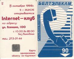 BELARUS(chip) - Handset(blue, Normal B4 On Reverse), BelTelecom Telecard 90 Units, Used - Belarus