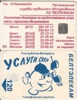 BELARUS - Communication Service, BelTelecom Telecard 120 Units, Used - Belarus