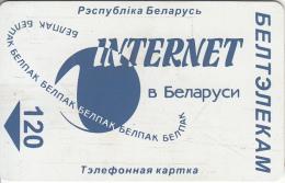 BELARUS - Internet(dark Blue, Γ2 On Reverse), BelTelecom Telecard 120 Units, 04/99, Used - Belarus