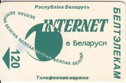 BELARUS - Internet(dark Green, Γ1 On Reverse), BelTelecom Telecard 120 Units, 03/99, Used - Belarus