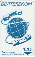 BELARUS - Frame Relay(light Blue), BelTelecom Telecard 120 Units, 04/00, Used - Belarus