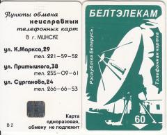 BELARUS(chip) - Earth Station(green, B2 On Reverse), BelTelecom Telecard 60 Units, Used - Belarus