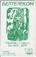BELARUS - Evfrosinya Polotskaya (1102-1173), BelTelecom Telecard 120 Units, 12/01, Used