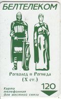 BELARUS - Rogvolod And Rogneda (X Century), BelTelecom Telecard 120 Units, 06/02, Used - Belarus