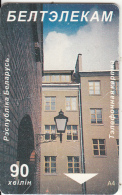 BELARUS - Troitskoe Predmestie, BelTelecom Telecard 90 Units, Silver Chip, 02/97, Used