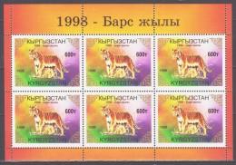 Kyrgyzstan 1998 Kirgisistan Mi 132klb Chinese New Year: Year Of The Tiger / Chinesisches Neujahr: Jahr Des Tigers **/MNH - Félins