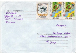 Postal History Cover: Ukraine Cover