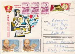 Postal History Cover: Ukraine Card