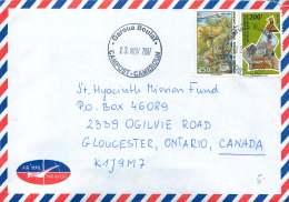 2007 Lettre Avion Pour Le Canada - Cameroon (1960-...)