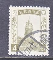 Japanese Occupation Manchukuo  6  (o) - 1932-45 Manchuria (Manchukuo)