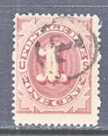 """U.S.  J 15  (o)    1884  ISSUE  PRECANCEL  """"N.Y.""""  PEARLS - Postage Due"""
