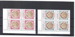 RTY559  ALBANIEN 1987  MICHL 2352/53 Postfrische VIERERBLÖCKE SIEHE ABBILDUNG - Albanien