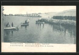 AK Salonique, Anniversaire De La Prise De Jannina - Greece