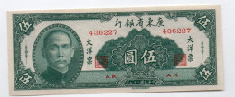CHINE : Kwantung Provincial Bk. 5 Yuan 1949 (unc) - China