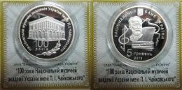 "Ukraine - 5 Grivna Silver Coin 2013  ""100 Years Of P.I.Tchaikovsky National Music Academy Of Ukraine"" PROOF - Ukraine"