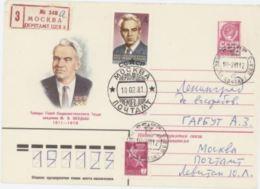 URSS Physicist Physicien KELDYSCH - Beroemde Personen