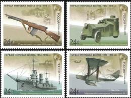 RUS 2016-2331-4 MILITARIA, RUSSIA, 1 X 4v, MNH - Militaria
